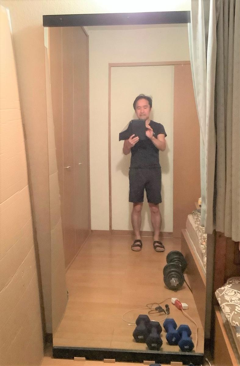 f:id:schunchi2007:20211003204951j:plain