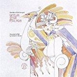 《バリ》バリのガムラン2~ガムラン・スマル・パグリンガン
