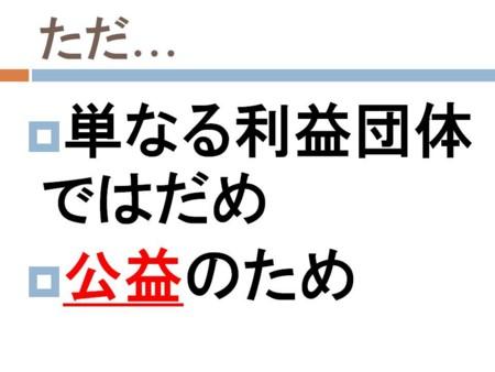 f:id:scicom:20091118080611j:image