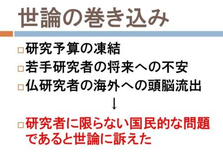 f:id:scicom:20091206003803j:image