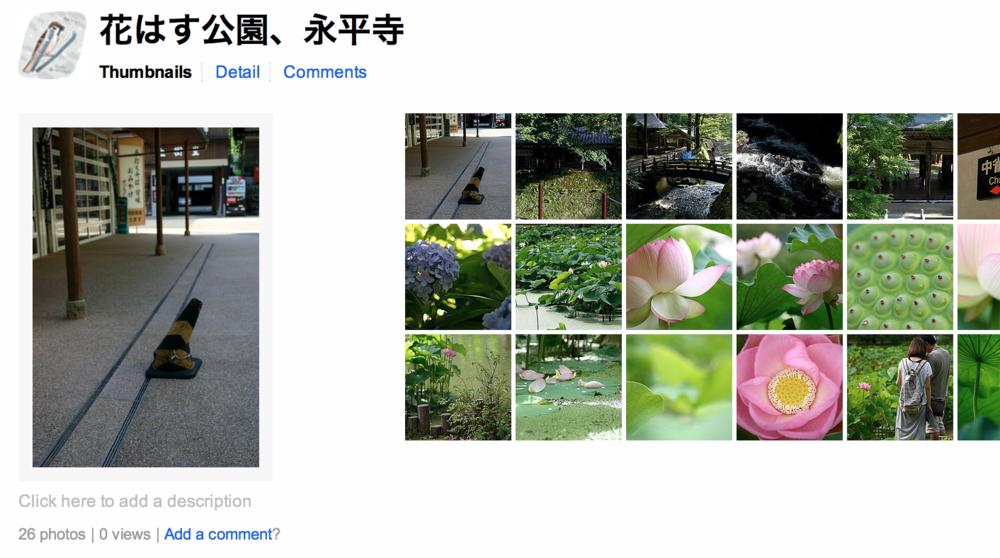 f:id:scientre:20121009211758p:image:w500
