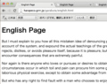 Google Chrome の翻訳機能を制御する