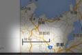 Google マップからマイル/フィート表示を消す