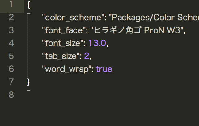Sublime Text 2 のタブ位置のアレが邪魔