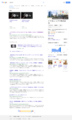 Sigma fp 発表直後の「sigam fp」での検索結果