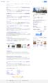 Sigma fp 発表前の「sigam fp」での検索結果