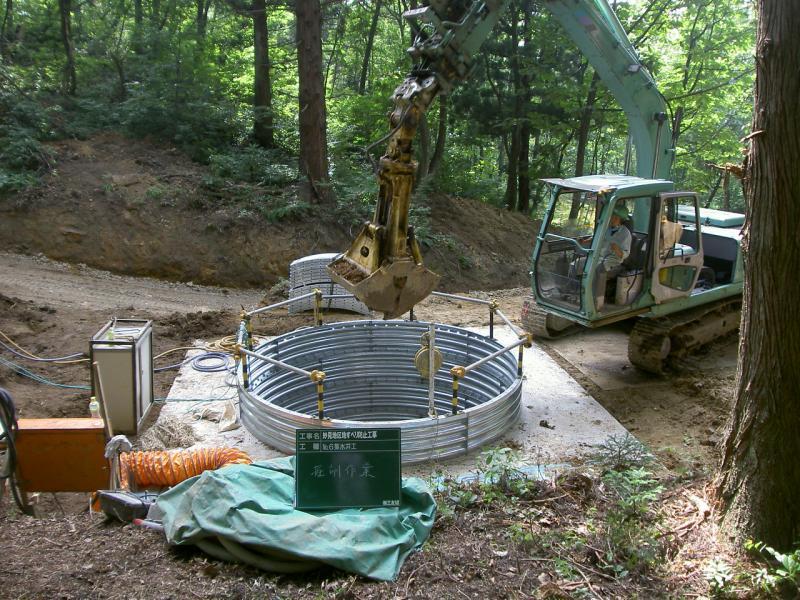 集水井工の工事の様子