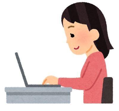 パソコンで情報を集める人