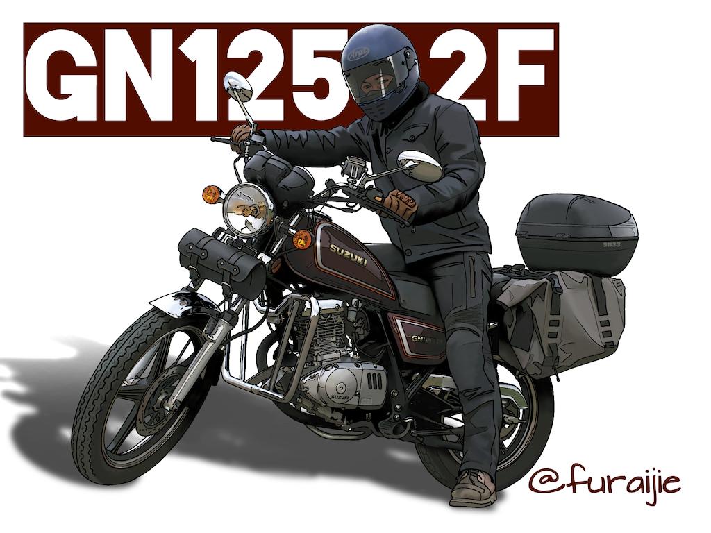 f:id:scrap1275:20210110145158p:image