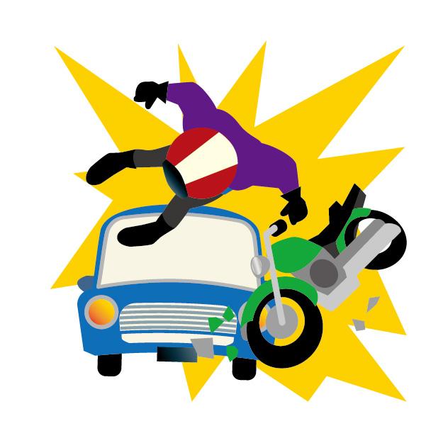 バイク事故