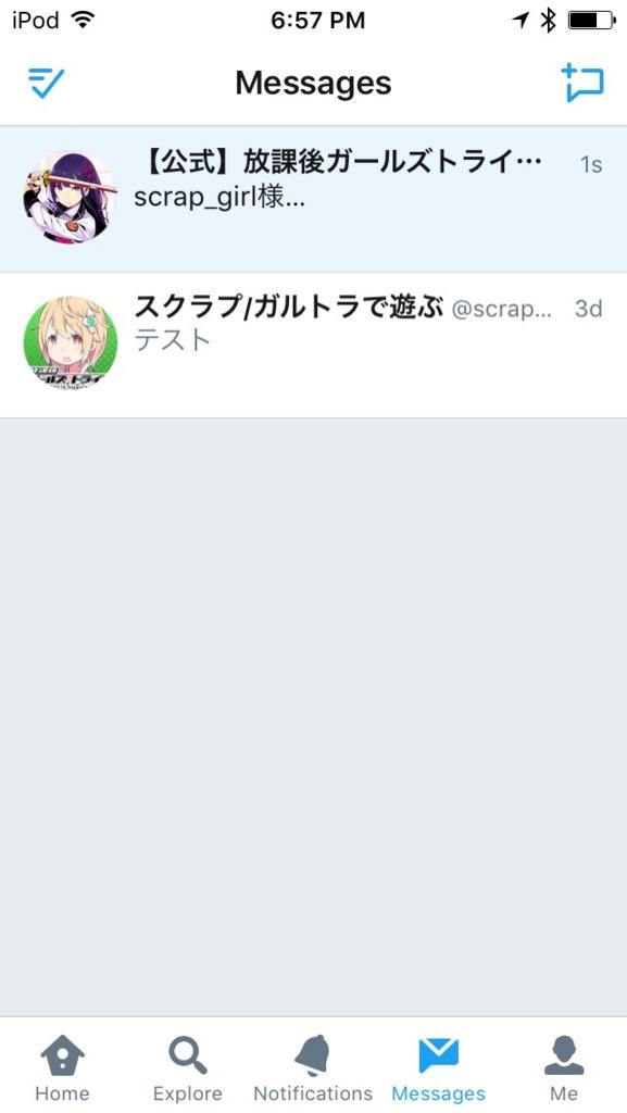 f:id:scrap_girl:20170218232805j:plain