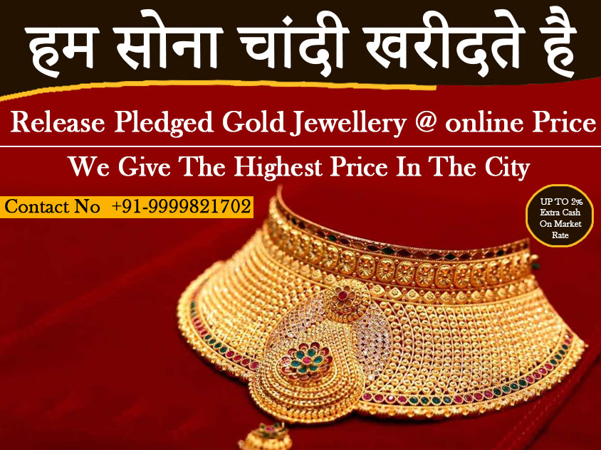 second-hand jewelry buyer in Delhi NCR