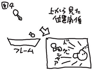 20071117085347