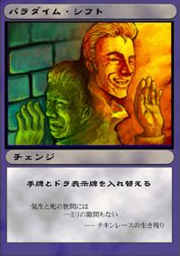 f:id:screammachine:20071219014425j:image