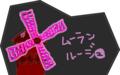 20111109013720