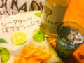 1000円以下ワイン部