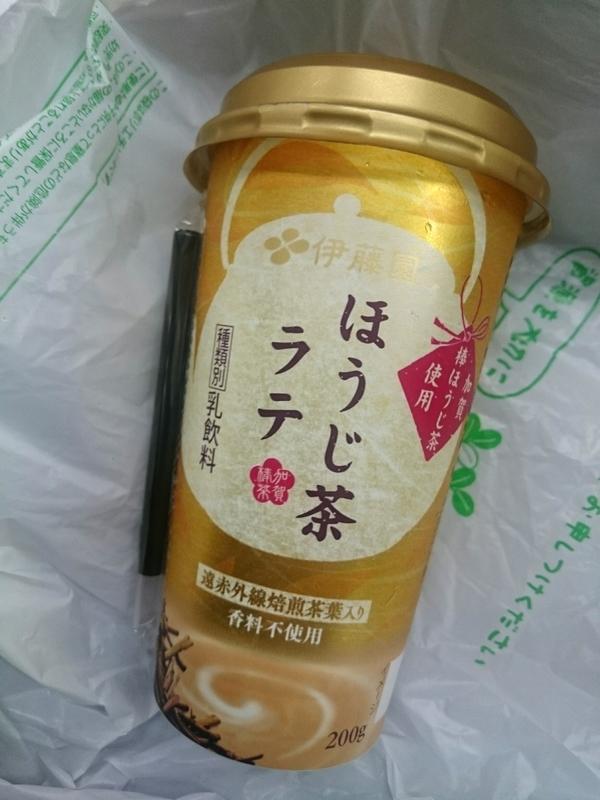 ほうじ茶サークル