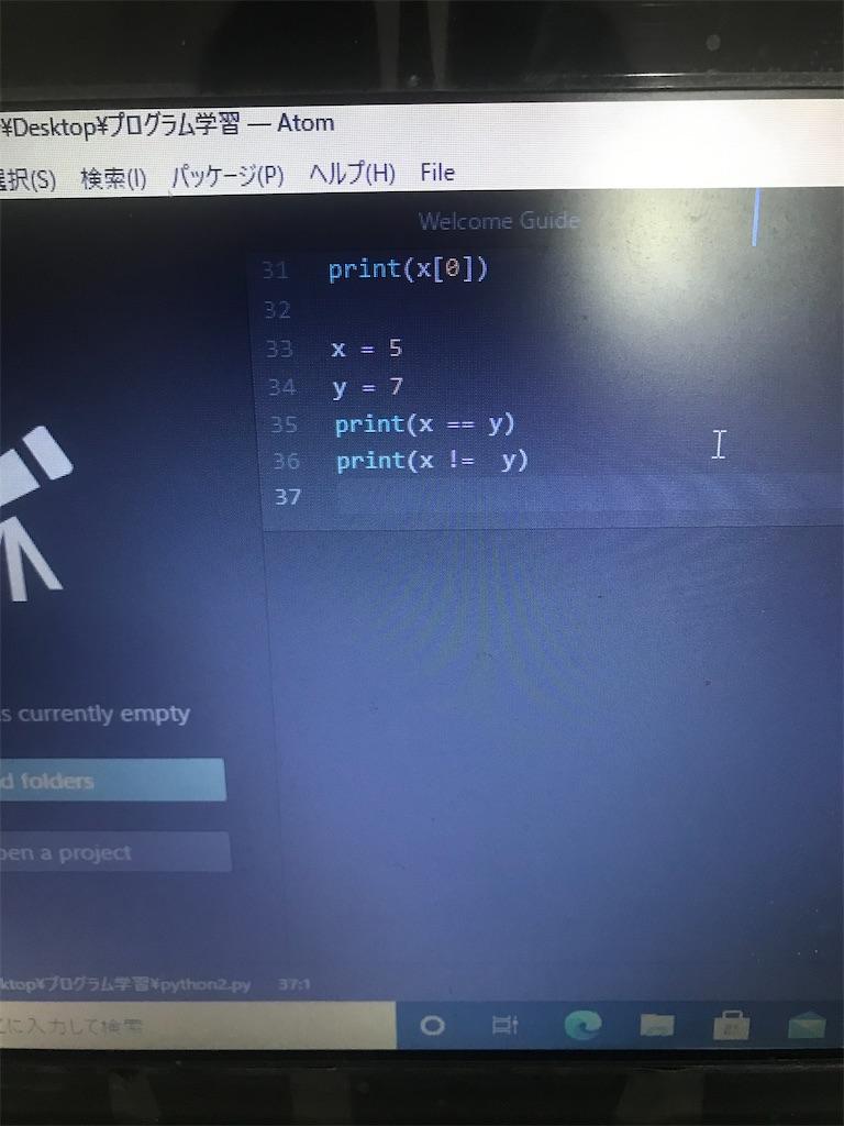f:id:script2:20210110211109j:plain