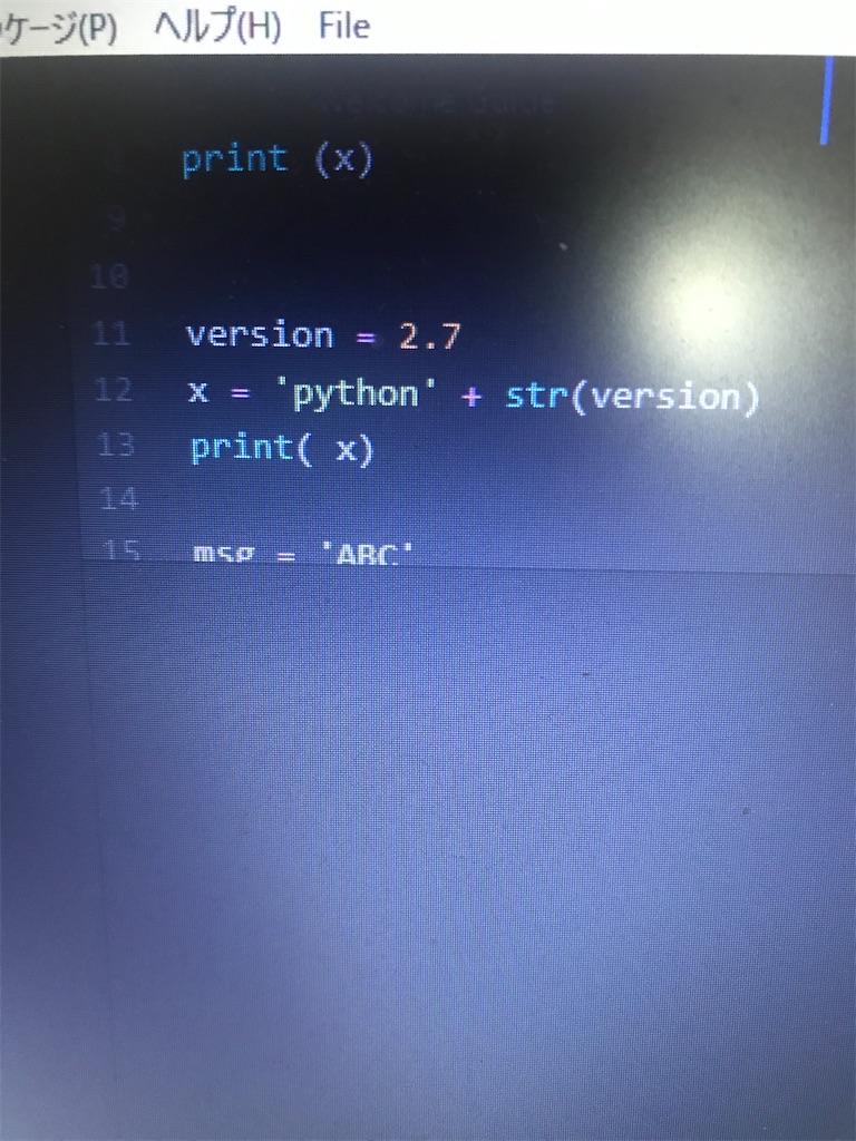 f:id:script2:20210110223208j:plain
