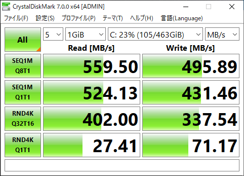 hddからssd ポート変更後