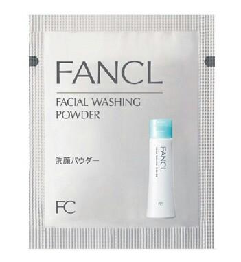 ファンケル 洗顔パウダー