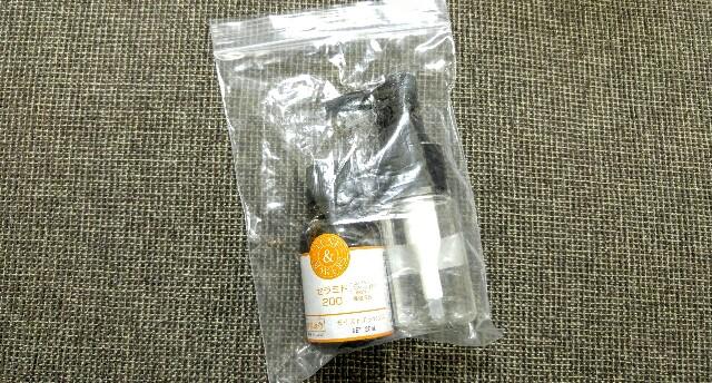 ミニマムスキンケア セラミド シリコンオイル