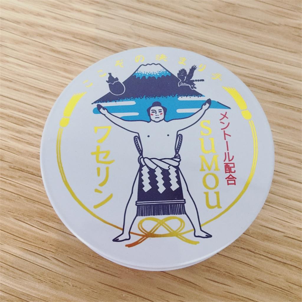 f:id:sd_marisuke:20160501145049j:plain