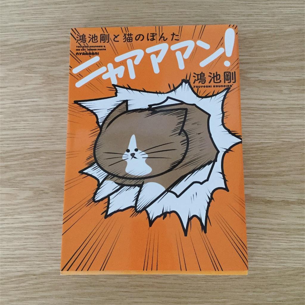 f:id:sd_marisuke:20160518105832j:plain
