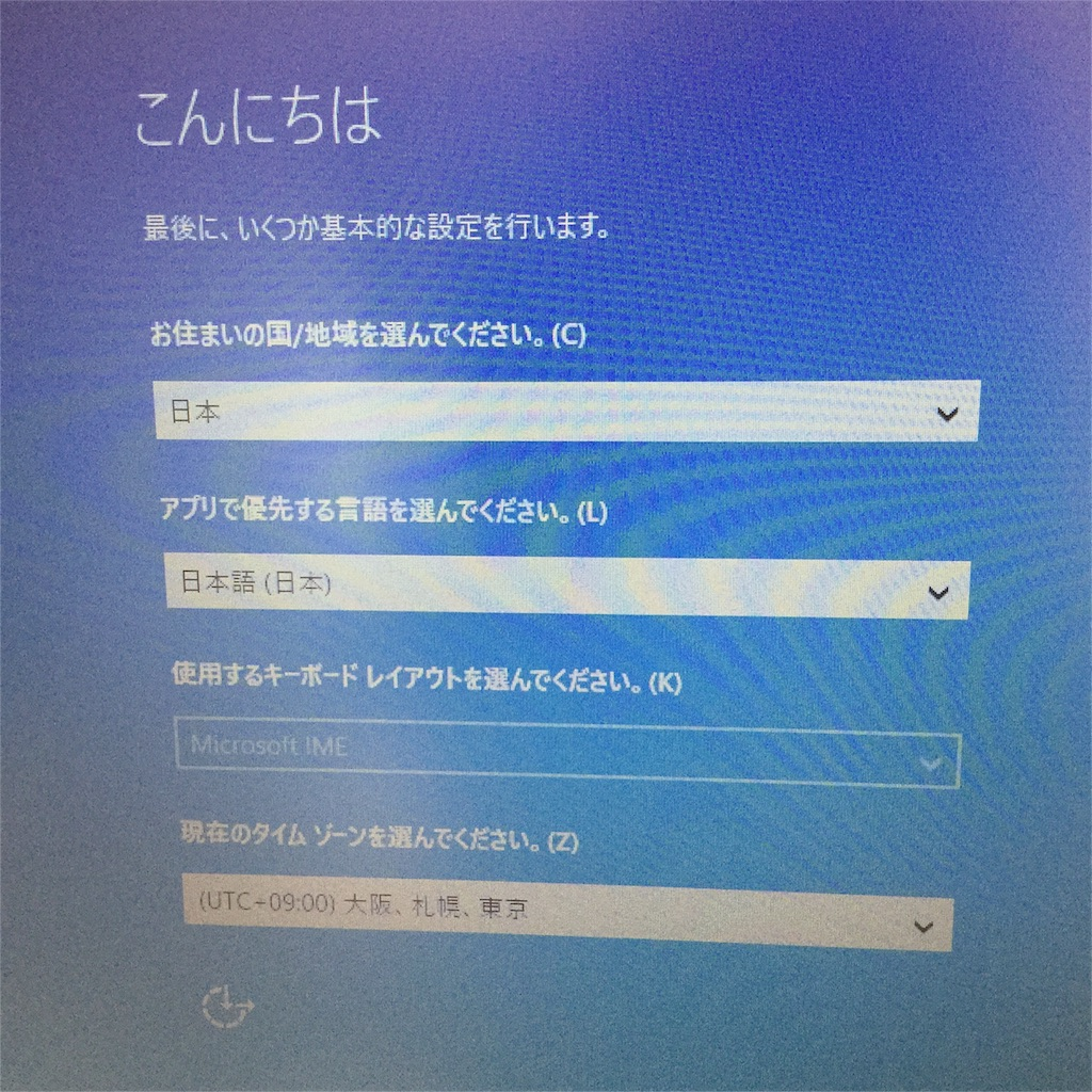 f:id:sd_marisuke:20160522213436j:plain