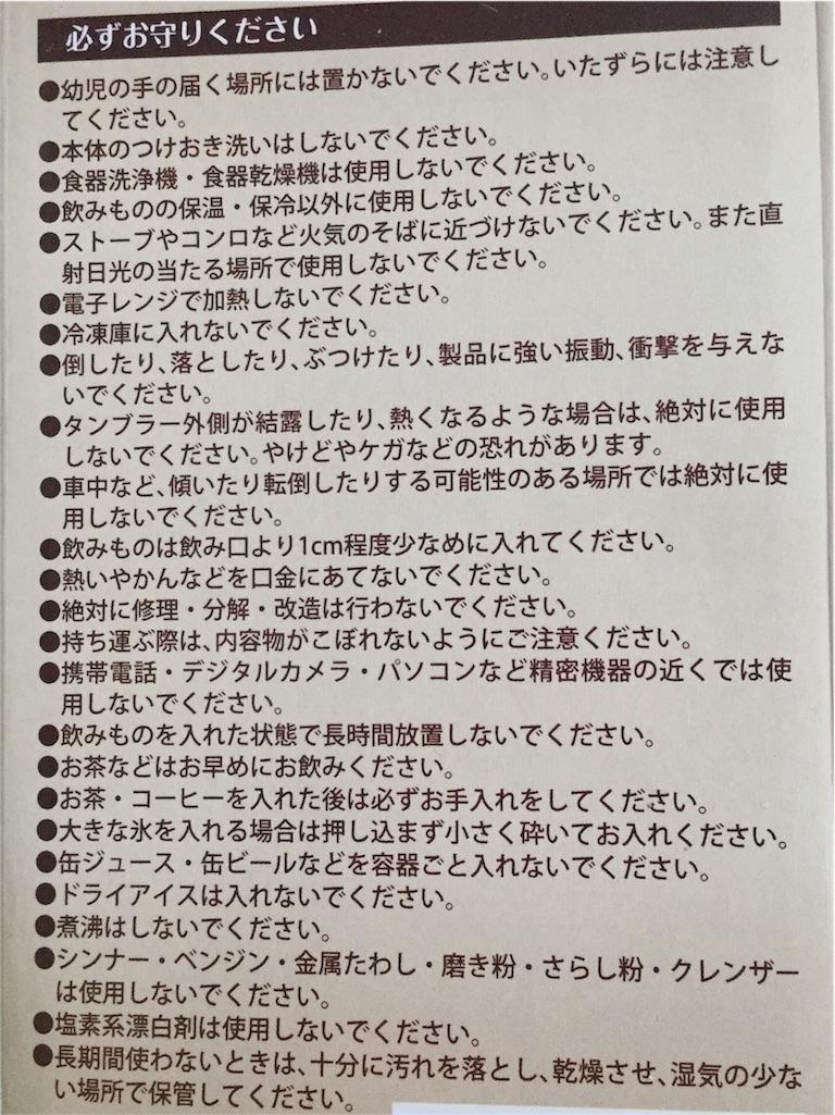 f:id:sd_marisuke:20160530103121j:plain