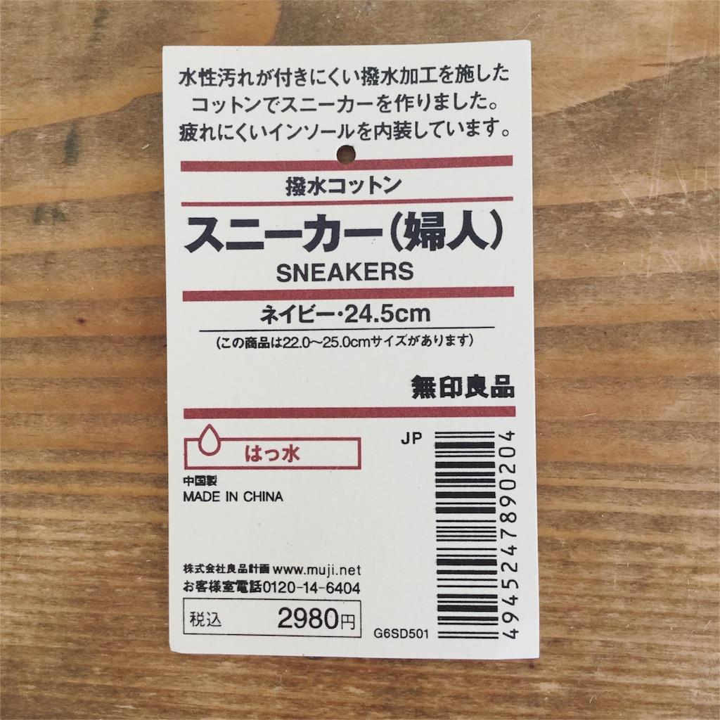 f:id:sd_marisuke:20160605114515j:plain