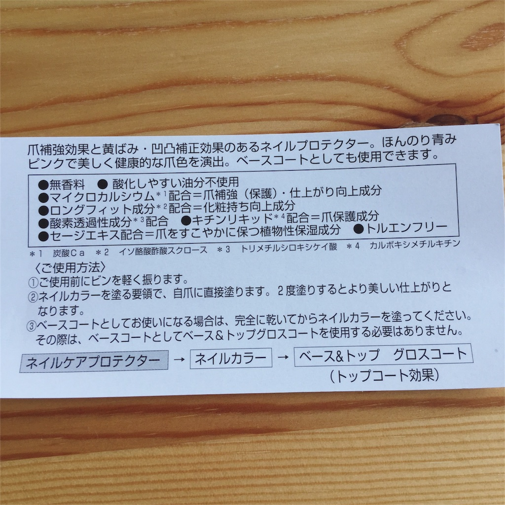 f:id:sd_marisuke:20160607173636j:plain