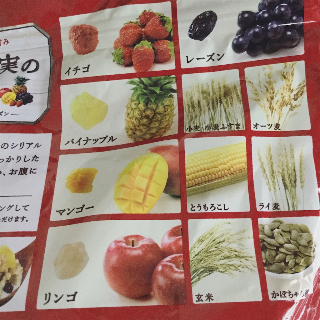 f:id:sd_marisuke:20160614122743j:plain