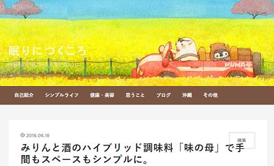 f:id:sd_marisuke:20160619162611p:plain