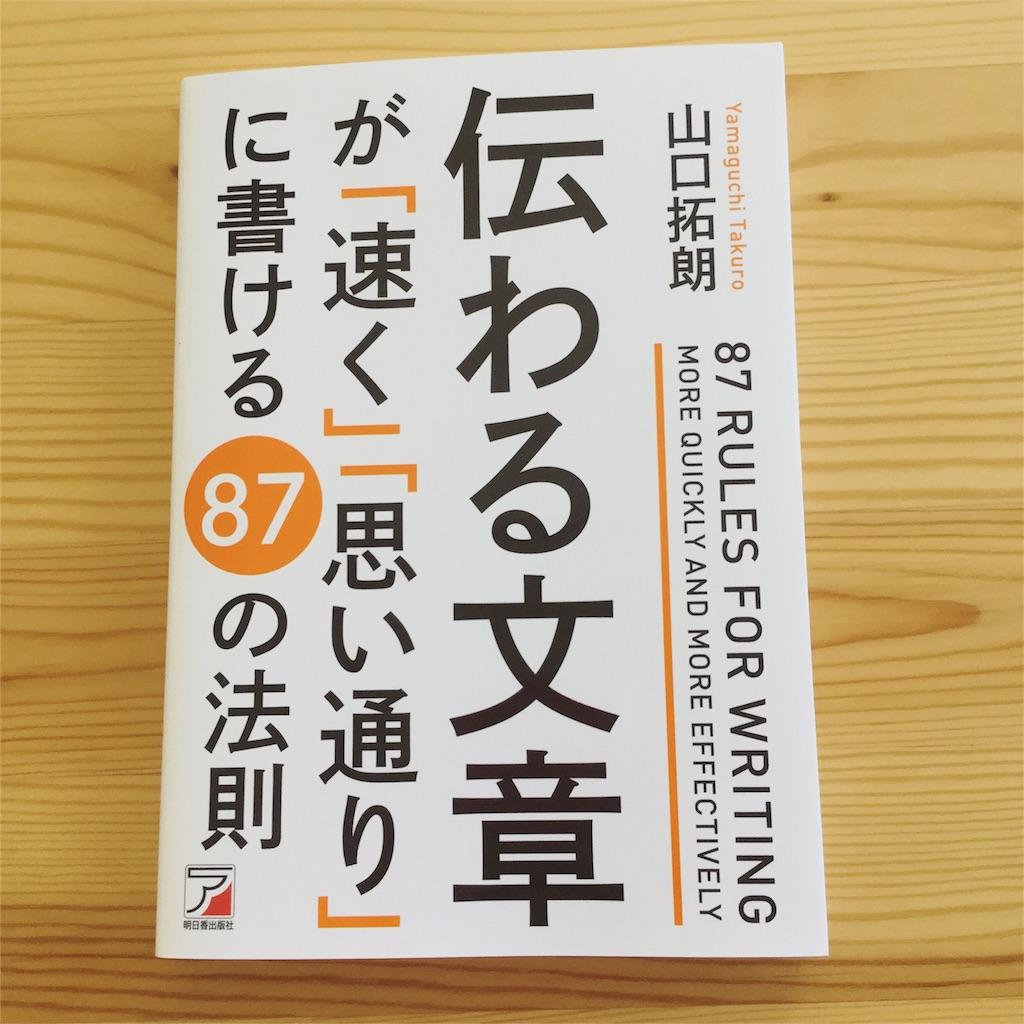 f:id:sd_marisuke:20160623223055j:plain
