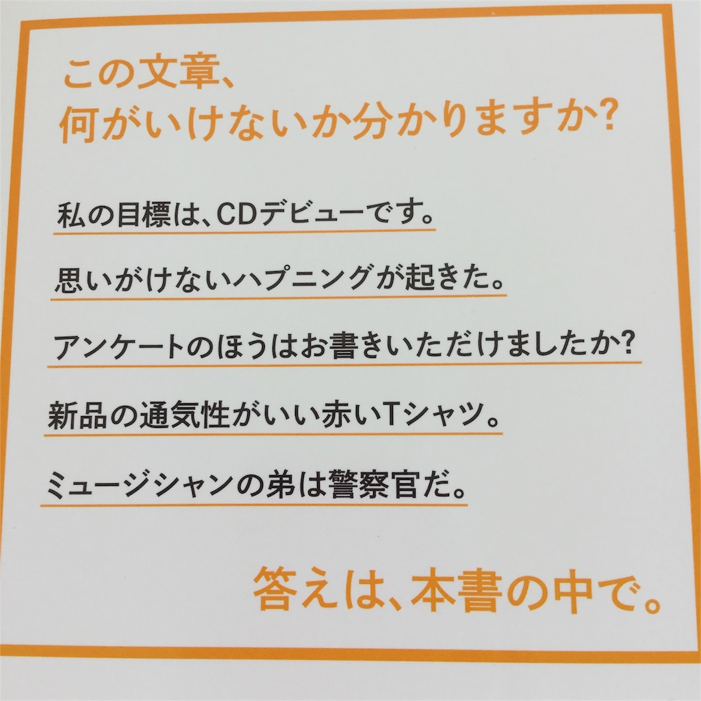f:id:sd_marisuke:20160623223059j:plain