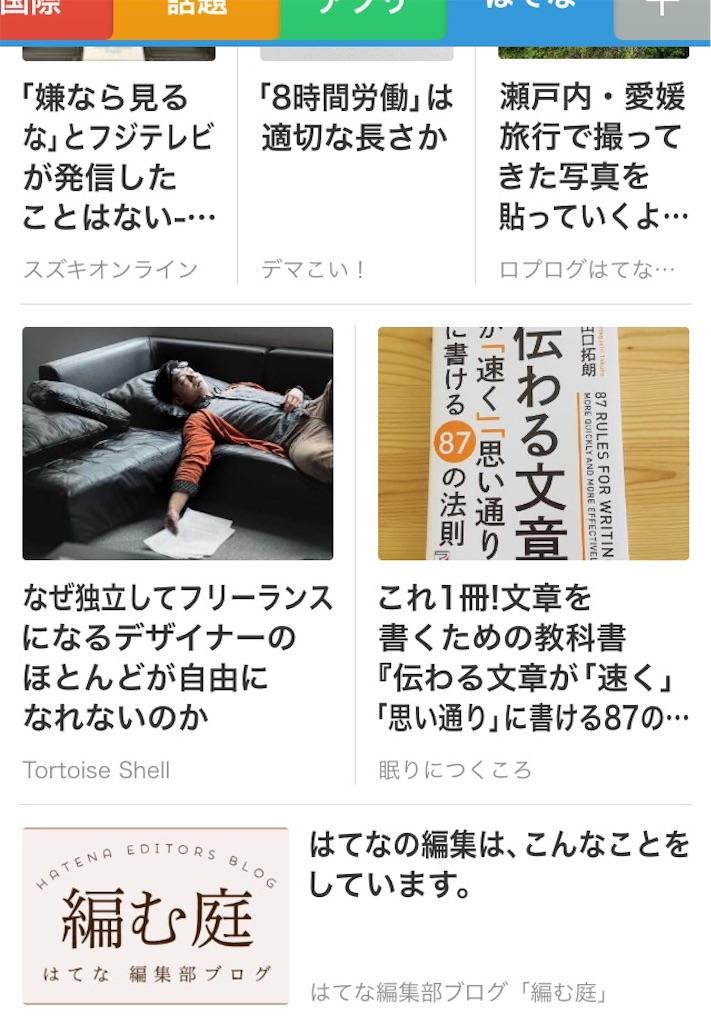 f:id:sd_marisuke:20160629102810j:plain