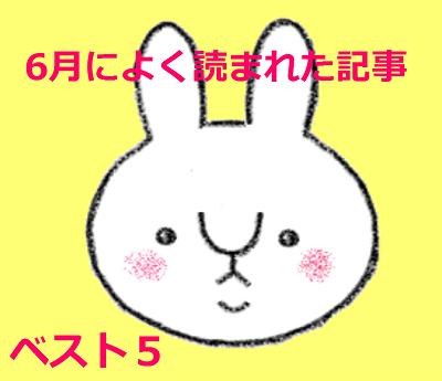 f:id:sd_marisuke:20160703214548p:plain
