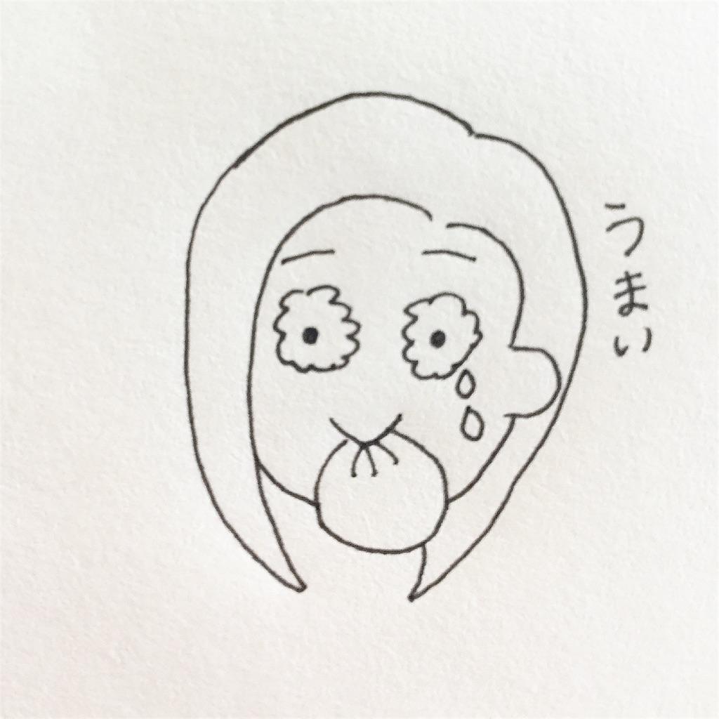 f:id:sd_marisuke:20160719163918j:plain