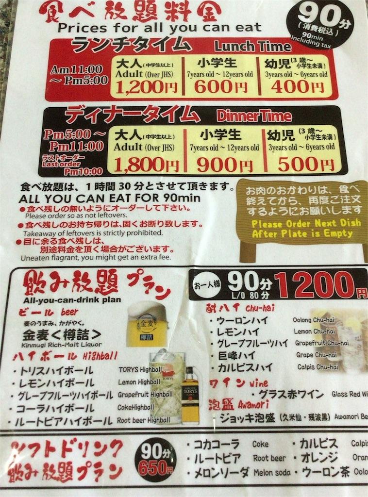 f:id:sd_marisuke:20160720102838j:plain