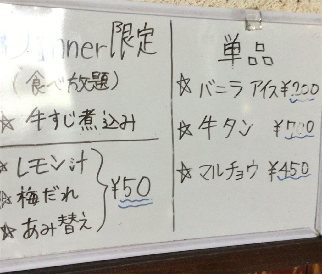 f:id:sd_marisuke:20160720103004j:plain