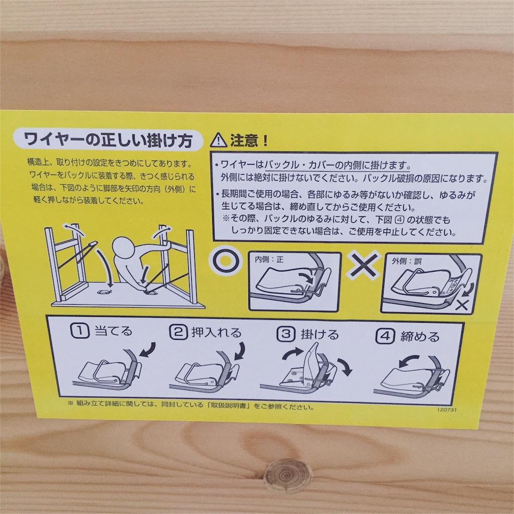 f:id:sd_marisuke:20160723092022j:plain