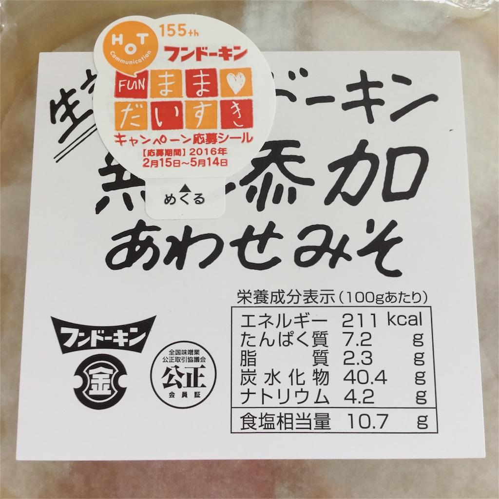 f:id:sd_marisuke:20160724203416j:plain