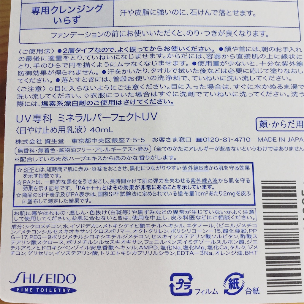f:id:sd_marisuke:20160726115918j:plain