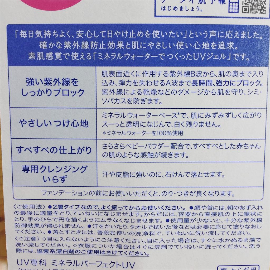 f:id:sd_marisuke:20160726115922j:image