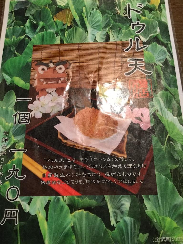 f:id:sd_marisuke:20160802110926j:plain