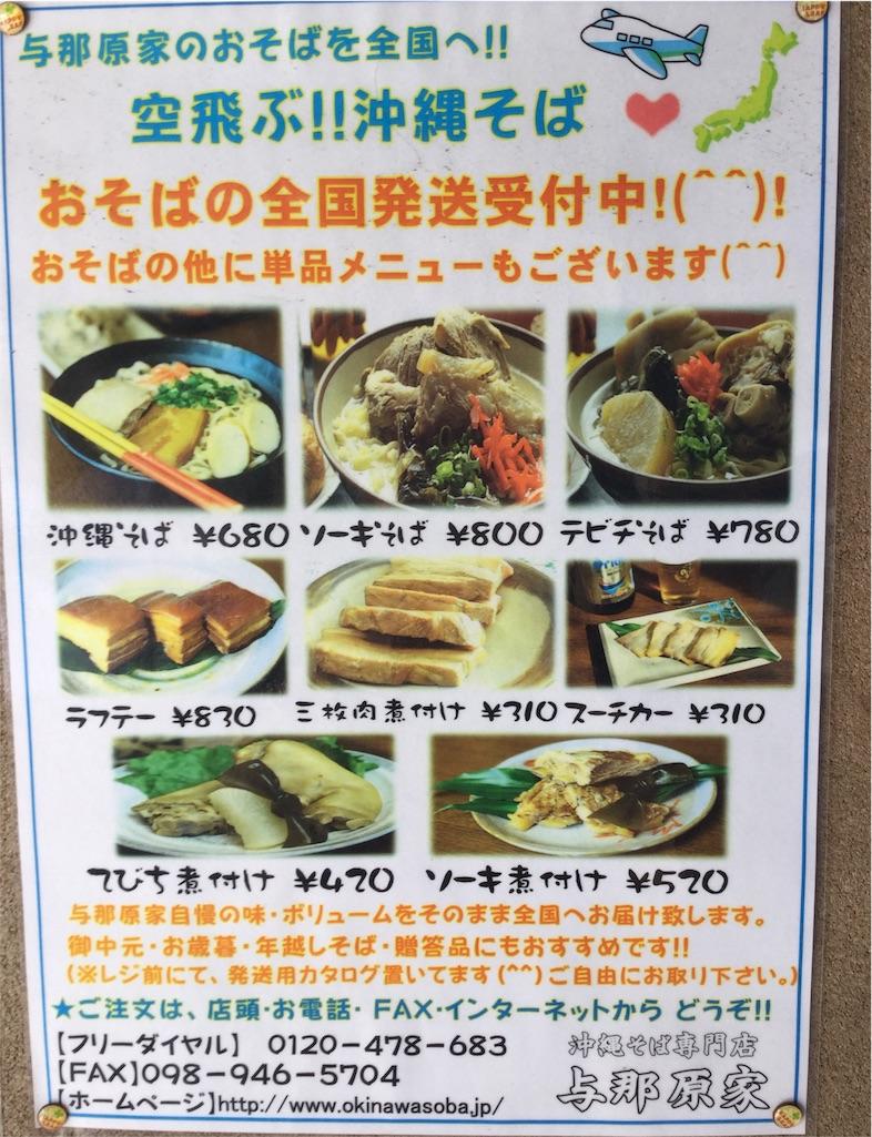 f:id:sd_marisuke:20160802111052j:plain