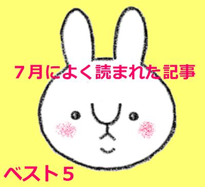 f:id:sd_marisuke:20160803091539p:plain