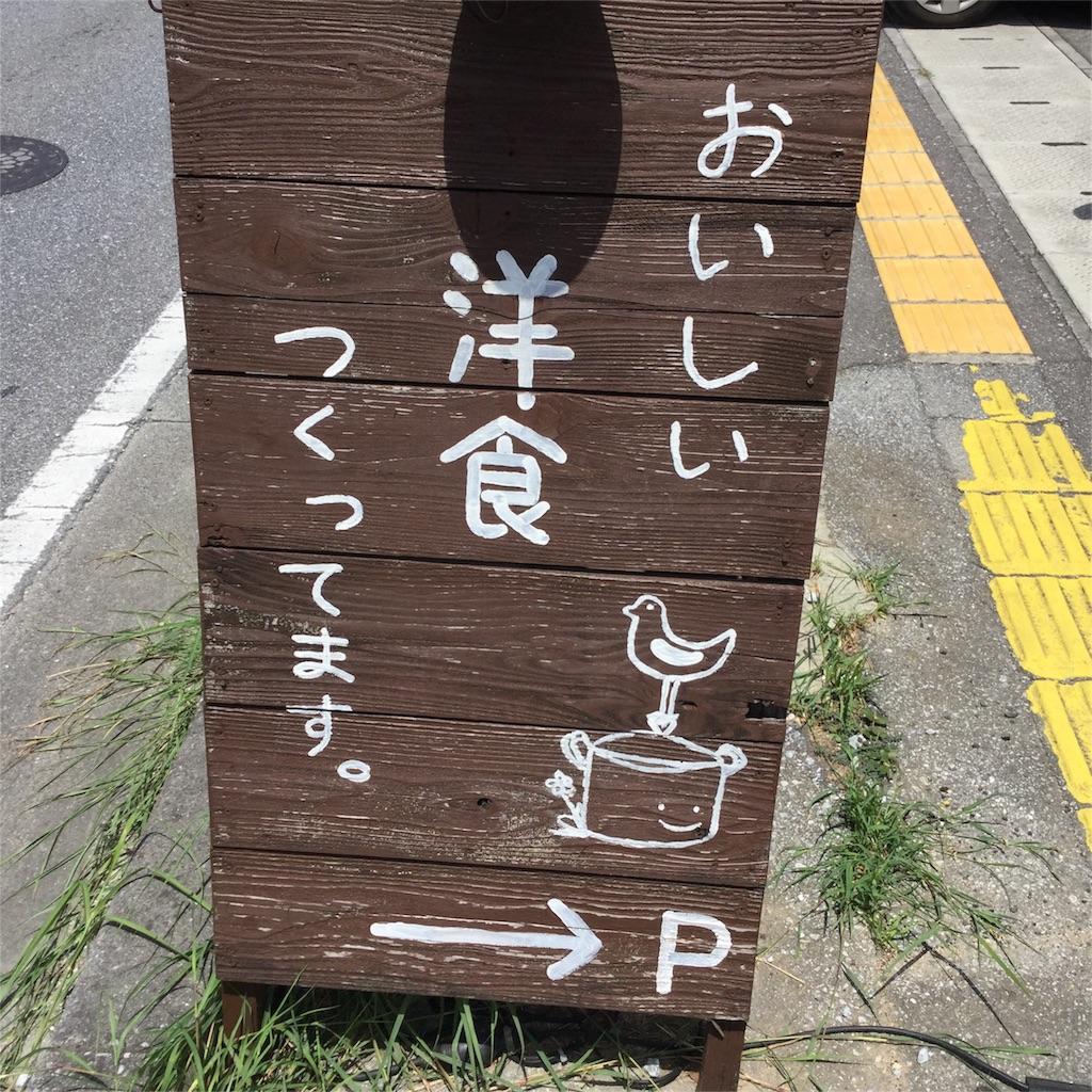 f:id:sd_marisuke:20160907104040j:image
