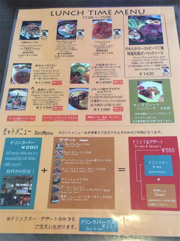 f:id:sd_marisuke:20160907104223j:plain